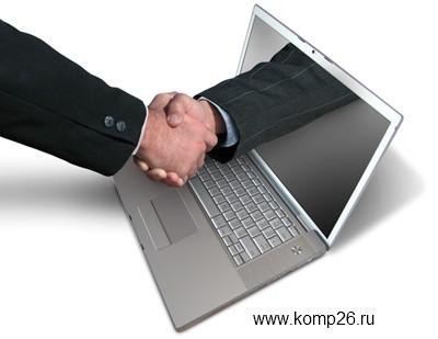 Договор На Обслуживание Компьютерной Техники Образец